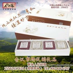 五谷杂粮礼盒福利|烟台五谷杂粮礼盒|山野原粮图片