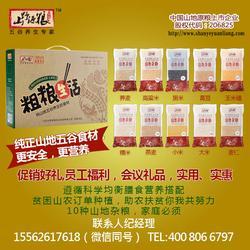 福州杂粮礼盒-山野原粮-杂粮礼盒厂家图片