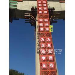 施工梯笼安全爬梯酬勤厂家优质品牌图片
