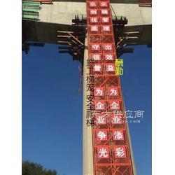 酬勤施工梯笼建筑机械图片