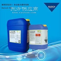 蛋鸡场饮水管水藻清理 水质消毒 减少肠道疾病的发生图片