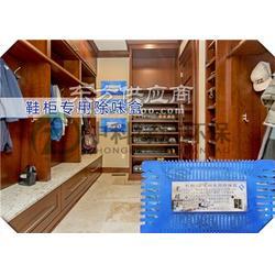 除味除甲醛活性炭包新房装修炭 去味活性炭炭包图片