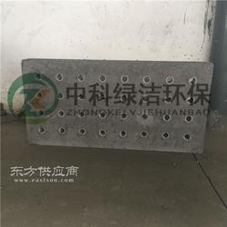 滤板厂家直销 混凝土滤板定做 水泥滤板