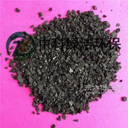 厂家 家用 酒用 纯水 直饮水 高吸附破碎颗粒椰壳活性炭图片