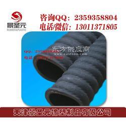 出售各种夹布胶管大口径排水排泥胶管喷沙胶管耐磨抗压抗老化图片