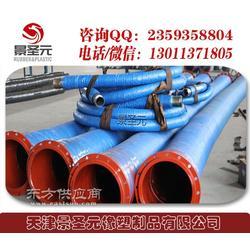 夹布喷砂胶管 喷浆管 钢丝耐磨喷砂管 耐酸碱胶管 各种规格都可做图片