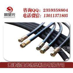 高压胶管45度接头90度接头厂家定制规模齐全耐磨耐压耐腐蚀价位低图片