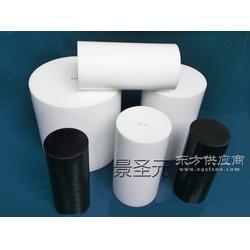 加工生产聚四氟乙烯管尼龙管异型件厂家直销来图定做图片