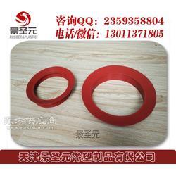 异型密封圈,硅胶密封圈生产厂家 供应硅橡胶密封件图片
