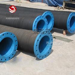 直销大口径蓝色法兰胶管输送砂石料吸抽水泥正压负压胶管耐磨耐压图片