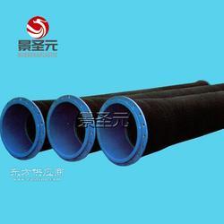 现货供应大口径胶管加工定做各种胶管输硫酸管输水泥管大口径管图片
