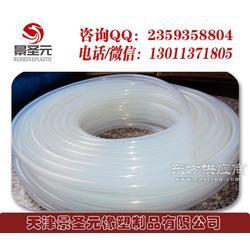 厂家直销硅胶管无毒无色无味便宜有现货图片