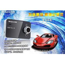 車載行車記錄儀-凱誠融電子(在線咨詢)行車記錄儀圖片
