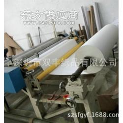 雙豐紙業63克廠家供應麥架紙 cad紙 服裝繪圖紙大量現貨銷售圖片