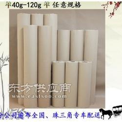 双丰纸业73克供应麦架纸拷贝纸图 热转印纸 白纸 报纸 花纸图片