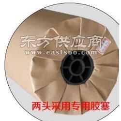 双丰纸业纸筒厂家产品质量好 优 海源纸筒厂家纸筒生产厂家图片