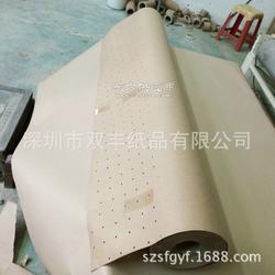 65g唛架纸 裁床打版麦架纸 CAD绘图白纸 马克纸图片