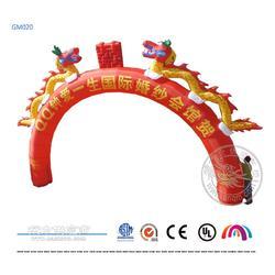 红色双龙拱门,卡通充气拱门,大型定制庆典广告拱门图片