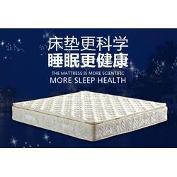 床垫加盟-湘之龙床垫-乳胶床垫加盟图片