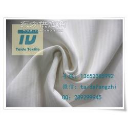 纯涤染色口袋布T 45x45 110x76 43/44 仿大化图片