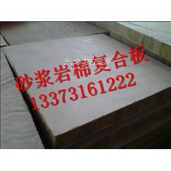 江门市150kg防火砂浆岩棉复合板每吨,一平米报价图片