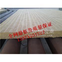 潮州市楼房外墙保温插丝岩棉板直销各种,岩棉板10公分专业生产图片