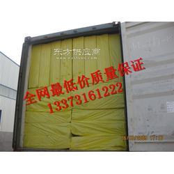聊城市虎牌高品质硬质岩棉板,玄武岩岩棉板生产厂家热线图片