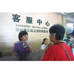 火炬开发区LG空调售后维修中山服务中心电话欢迎光临网站图片