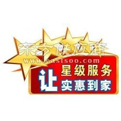 东凤镇林内消毒柜售后维修中山各区服务中心欢迎光临网站