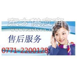 西乡塘区康宝燃气灶售后维修服务中心欢迎光临网站图片
