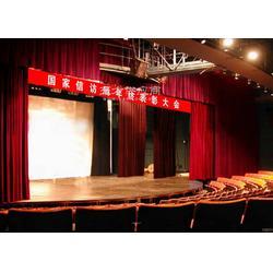 宏大志远定做舞台大幕 遥控幕布 装饰幕布 侧幕图片