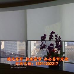 定做办公窗帘垂直帘喷绘卷帘工程卷帘定做遮光帘图片