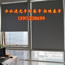 厂家订做办公窗帘遮光卷帘 手动窗帘 会议窗帘图片