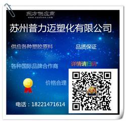 台湾台化总代理商/PC总代理商/型号图片