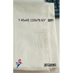 纯涤仿大化坯布 剑杆织造坯布108克坯布110x76 63寸毛边布 出口品质口袋布图片