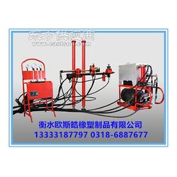 欧斯皓供应液压钻机用高压钢丝缠绕胶管图片