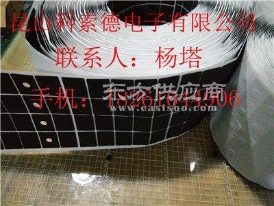 苏州3m高弹减震EVA泡棉胶垫黑色防震海绵脚垫阻燃泡沫垫片防撞防滑垫图片