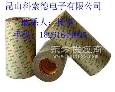 苏州模切正品3m9495le强力高粘双面胶、超薄透明3m背胶图片