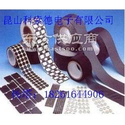 徐州绝缘垫片、矽胶片、散热片厂家定做图片