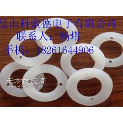 昆山直销胶垫、硅胶垫片、透明硅胶垫、缓冲硅胶圈、硅胶密封垫、密封圈定制加工图片