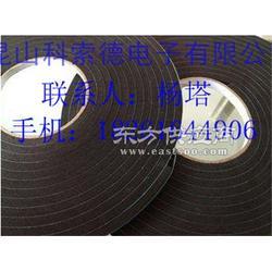 无锡EVA泡棉垫、防火环保EVA海绵垫高清大图图片