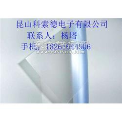 苏州透明塑料板、PVC片材 哑黑光白色、PC硬胶片、PET硬片