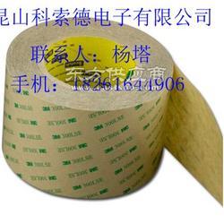 徐州防水防滑pet双面胶3m、3m密封防撞撕膜双面胶厂家图片