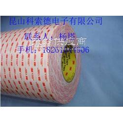 江苏3M导热胶带、3M导电胶带厂家定做图片