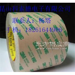 苏州供应背黑胶3M双面胶贴、3M双面胶垫进口3M生产厂家图片