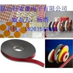 扬州直销强粘3M双面胶、EVA泡棉双面胶图片