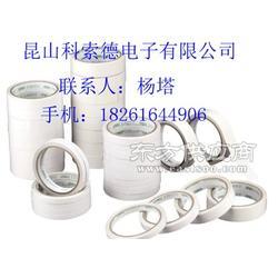 徐州强力白色热熔3M双面胶尺寸定做图片