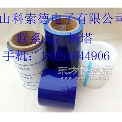 南京pe冲压蓝色保护膜、低中高粘蓝色pe保护膜厂家直销图片