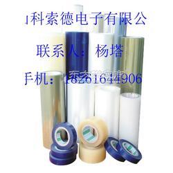 常州厂家直销镜片包装出货保护膜玻璃盖板保护膜、不掉胶PE保护膜图片