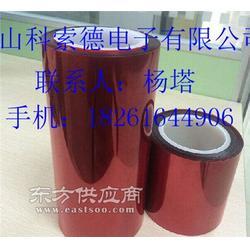 南京pet保护膜、防刮pet保护膜专业制作图片